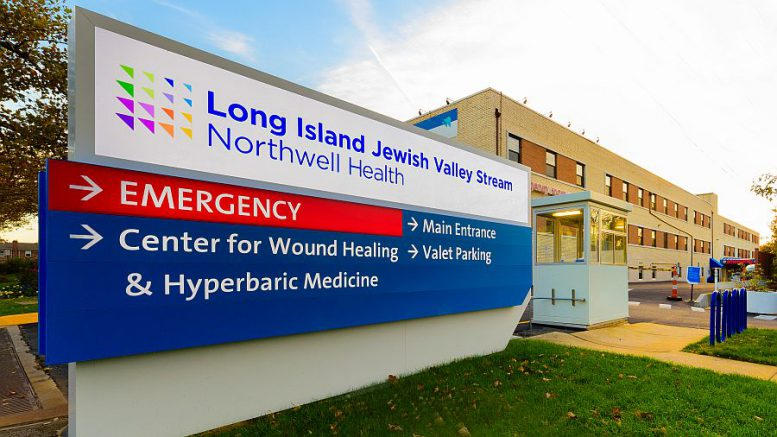 Shore Medical Center Emergency Room